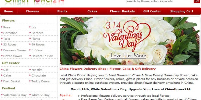 China Flower 214.com Florist Review