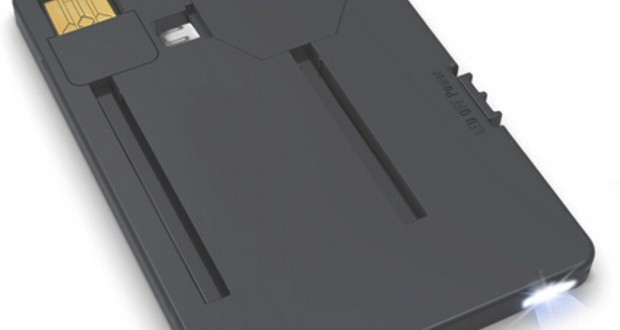 Skinny Charge – The Instant Battery Charger that Slips Neatly into your Wallet. An Indiegogo Campaign.