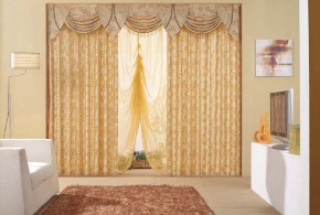 Country Style Curtain Valances