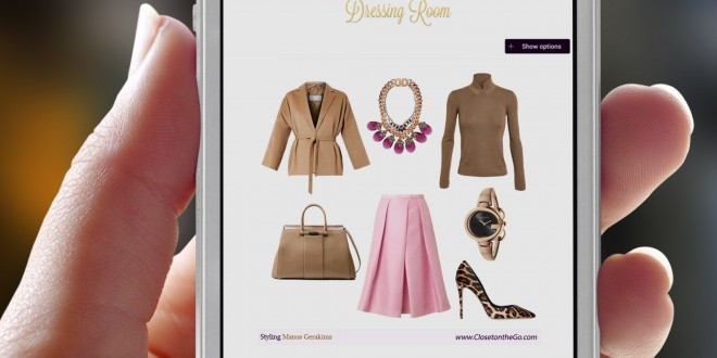 Closet on the Go – Become your own personal Stylist